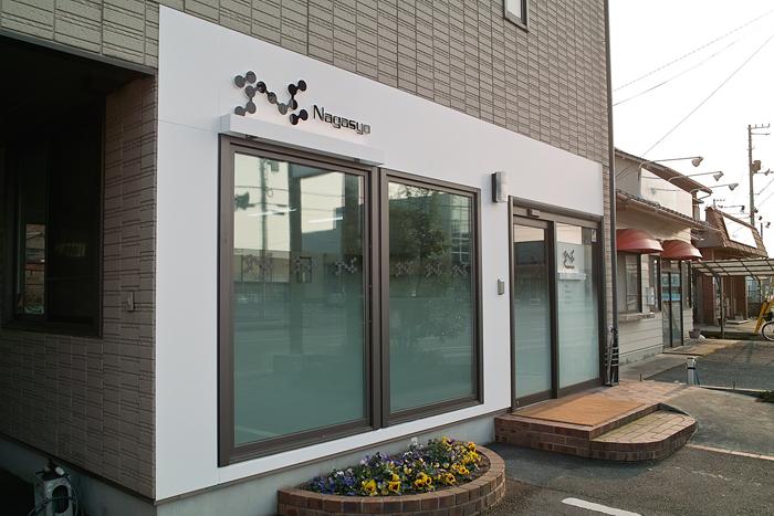 Nagasyo office様