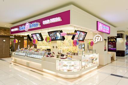 Baskin Robbins サーティワン アイスクリーム