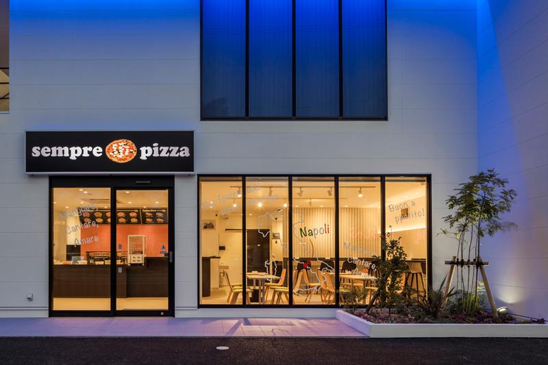 sempre pizza (ニューウェイブ)